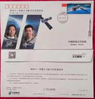 2016 China  TKYJ-2016-20 ShenZhou No11 SpaceCraft Astronauts Jing HaiPeng And ChenDong Cover