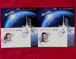 2016 China TKYJ-2016-24 Postal Cards ShenZhou No11 SpaceCraft Astronauts Jing HaiPeng And ChenDong