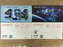 2016 China TKYJ-2016-T6 Postal Cards China Space Day 4-22