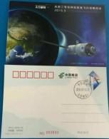 2016 China TKYJ-2016-16 Postal Cards TianGong-2 Spacecraft