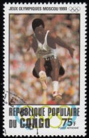CONGO, PEOPLE'S REPUBLIC - Scott # C271 Moscow '80 Olympic Games / Used Stamp - Summer 1980: Moscow