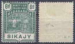 MADAGASCAR CONSULAIRE BRITANNIQUE N°57 NEUF AVEC GOMME D'ORIGINE COTE MAURY 40€ - Madagascar (1960-...)