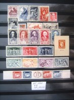 FRANCE  LOT ANNEE 1949 NEUFS**  COTE 142 EUROS - France