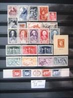 FRANCE  LOT ANNEE 1949 NEUFS**  COTE 142 EUROS