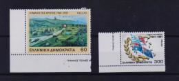 GREECE STAMPS THE BATTLE OF CRETE -20/5/91-MNH-COMPLETE SET - Ungebraucht