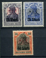 98747) DEUT.BESETZUNG Post In Rumänien # 1-3 Gefalzt Aus 1917, 22.- € - Occupazione 1914 – 18