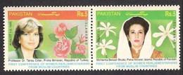 1995 Pakistan First Conference Of Women Parliamentarians, Benazir Bhutto, Tansu Chiller Turkey (2v) MNH (PK-48)