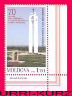 MOLDOVA 2015 WWII World War 2 Monument Memorial Victory Over Fascism 70th Anniversary 1v Mi 907 MNH