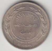 @Y@    Jordanie   50 Fils  1977   XF   (3380 ) - Jordanië