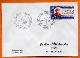 94 BRY SUR MARNE  SPORTS    1973   Lettre Entière N° O 267