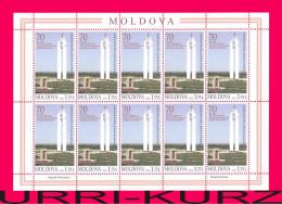 MOLDOVA 2015 WWII World War 2 Monument Memorial Victory Over Fascism 70th Anniversary Sheetlet Mi.Klb.907 MNH
