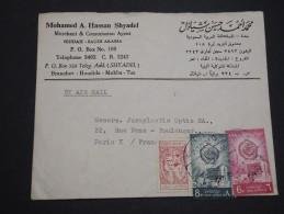 ARABIE SAOUDITE - Enveloppe De Djeddah Pour La France , Affranchissement Plaisant - A Voir - L 4939 - Arabie Saoudite