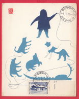 "217562 / UNICEF / DOG TEAM .. By NIVIAKSIAK ""ARCTIC LIFE "", CAPE DORSET ESKIMOS , BAFFIN ISLAND , CANADA - Sin Clasificación"