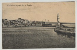 OLD PC, PORT OF CANEE,CHANIA, CRETE - Griechenland