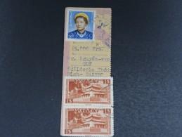 VIET NAM - Coupon De Mandat De Binh Cantho En 1954 - A Voir - L 4959 - Vietnam
