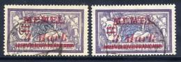 MEMEL 1921 (14. May/June) Overprint  3 Mk... On 60 C. In A And B Shades, Used  Michel 37a-b - Klaipeda
