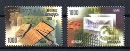 Belarus - 2008 - Europa/The Letter - MNH - Belarus