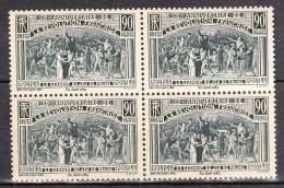FRANCE YT 444 ** BLOC DE 4 - 1939-44 Iris