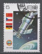 Cuba 1979. Scott #2246 (U) Cosmonaut's Day: Salyut * - Cuba