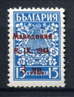 98827) DEUT.BESETZUNG Mazedonien # 4 Postfrisch Aus 1944, 15.- € - Occupation 1938-45