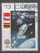 Cuba 1979. Scott #2248 (U) Cosmonaut's Day: Soyuz, Salyut * - Cuba