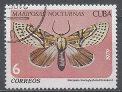 Cuba 1979. Scott #2258 (U) Butterfly, Noropsis Hieroglyphica * - Cuba