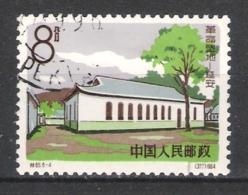 Chine : N° Yvert  1547  Oblitéré  - Yenan ( Hauts Lieux De La Révolution Chinoise ) . - Gebruikt