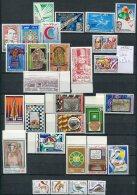 Tunisie (république)       Années 1986 à 1993 ,      N° 1048/1213  **  Voir Scans - Colecciones (sin álbumes)