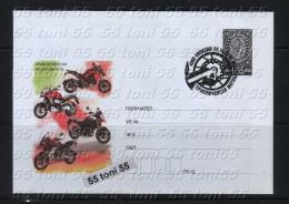 Bulgaria/Bulgarie 2016  Adventure Motorcycles    Postal Stationery - Moto