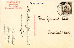 """3 Pf Auf Pracht-Vordruck-Bild-Drucksache (Neujahrs-Glückwunsch Otto Schlotkopf, P.-D.""""Eleonore Woermann"""")..."""