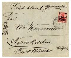"""""""Tsinanfu D.P. 11.8.14"""" (Kriegsdatum) Auf Prachtbrief Mit 4 C (Nr. 40) Nach """"Neuenkirchen"""