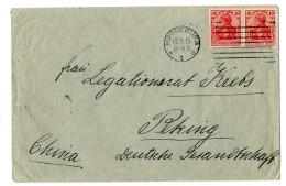Paar 10 Pf Deutsches Reich Germania (kl. Zahnkürzung) Auf Brief An Den Legationsrat Krebs (er Beherrschte 68...