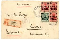 """2 C Und 3 Mal 4 C. (1 Paar) Auf Pracht-R.-Brief """"Hankau 3.5.15"""" (Kriegsdatum) Nach """"Hamburg 25.6.15"""" (R.-Zettel..."""