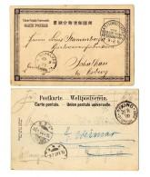 """""""Peking D.P. 21.11.00"""" Bzw. """"K.D.Feldpostexped. Des Ostasiatischen Expeditionscorps B 9.8.01"""" Auf 2..."""