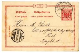 """""""MSP 1 14.11.95"""" Auf Prachtkarte Aus Amoy Nach """"Kiel 29.12.95"""", Aus Der Erprobungszeit Der MSP"""