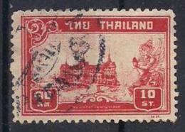 Siam Cancelled - Siam