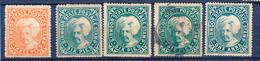 Sirmoor - India - 1885 Set Of 7 Variaties - Sirmur