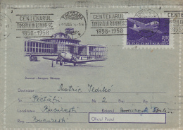51315- BUCHAREST BANEASA AIRPORT, PLANES, COVER STATIONERY, 1958, ROMANIA