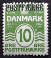 Denmark 1922  Parcel Post (POSTFÆRGE).   Minr.5 MH   (** )  ( Lot  C 390 ) - Parcel Post