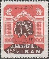 Persia - 1964 - Women's Rights (MH, *) - Iran