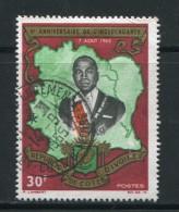 COTE D´IVOIRE- Y&T N°237- Oblitéré - Côte D'Ivoire (1960-...)