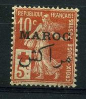 MAROC  ( POSTE ) : Y&T N° 61  TIMBRE  NEUF  AVEC  TRACE  DE  CHARNIERE , A  VOIR . - Marokko (1891-1956)