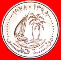 § SHIP: QATAR ★ 5 DIRHAMS 1398-1978! LOW START★ NO RESERVE! - Qatar