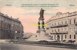 CPA LITHO ODESSA PLACE DE CATHERINE AVEC LE MONUMENT DE L'IMPERATRICE - Oekraïne