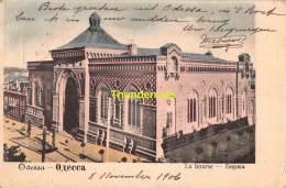 CPA ODESSA LA BOURSE - Ukraine