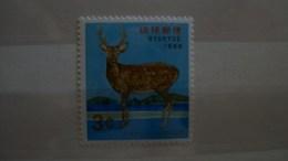 S.28.10.33.RYU-KYU.1966.YV-135**