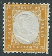 1862 REGNO EFFIGIE 80 CENT MH * - Y171