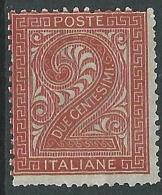 1863-65 REGNO CIFRA 2 CENT TORINO SENZA GOMMA - Y171-6
