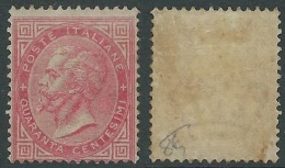 1863-65 REGNO EFFIGIE 40 CENT TORINO MH * - Y171
