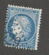 FRANCE - N°YT 60A OBLITERE AVEC VARIETE SUR FILET NORD ET VARIETE DE PIQUAGE SUR FILET OUEST - COTE YT : 2€ - 1862
